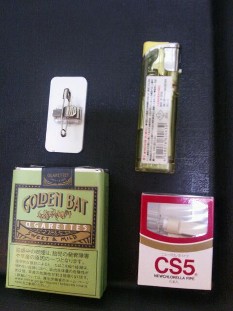 タバコ使用器具