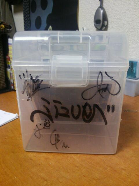 jizue-box