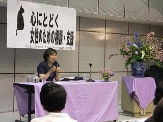 プレ学習会20120520