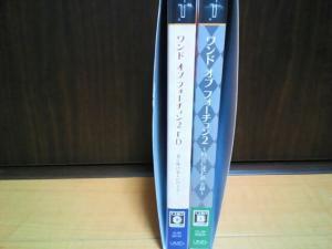 fc2blog_20121126211223025.jpg