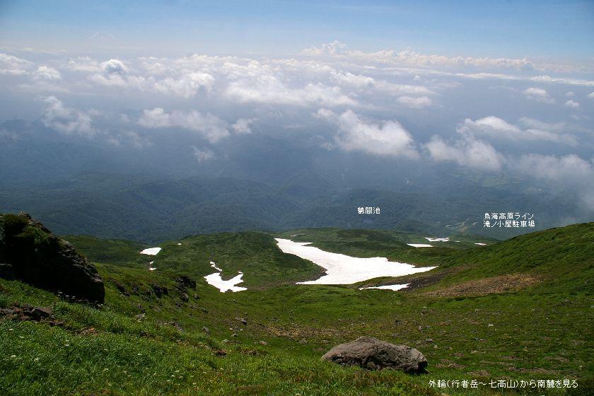 行者岳~七高山2