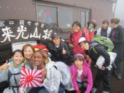 Mt. Fuji Trip2