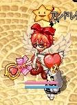 愛天使うさ子