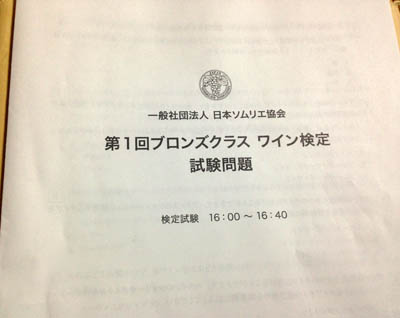 170-06.jpg