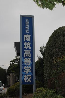 a_8964.jpg