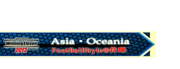Asia・Oceania