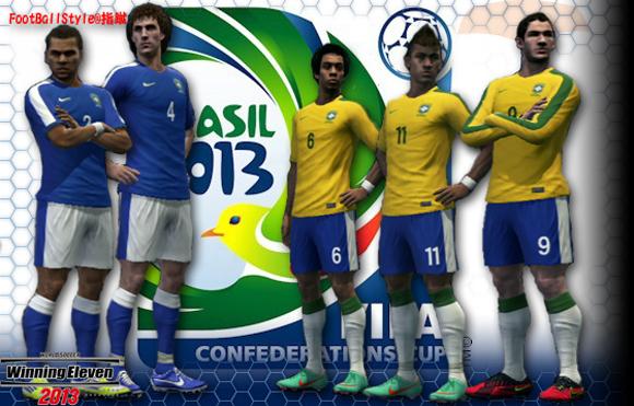 ブラジル コンフェデ13-14