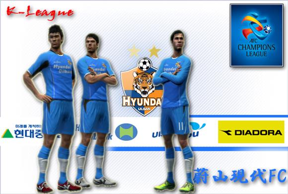 蔚山現代FC2