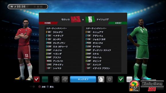 ネーションズカップ2012-1