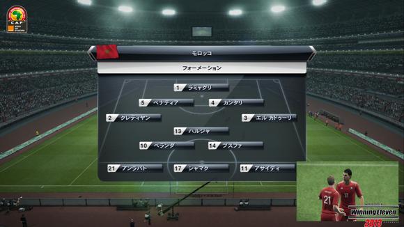 ネーションズカップ2012-4