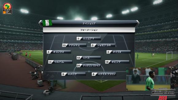 ネーションズカップ2012-5