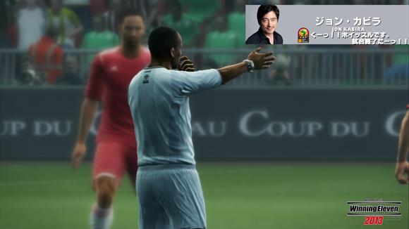 ネーションズカップ2012-7