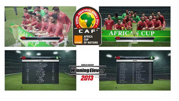 ネーションズカップ2012-10