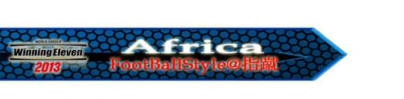 Africa_20121015013854.png