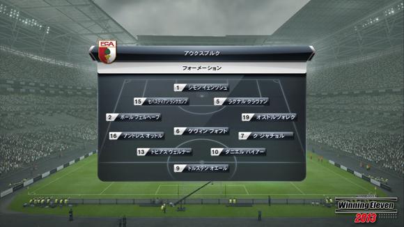 FC-Augsburg8.jpg