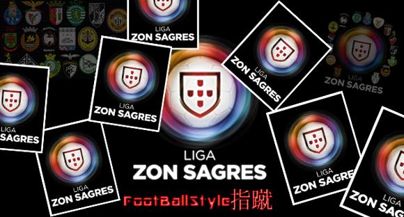 Liga-Zon-Sagres_20120804161621.jpg