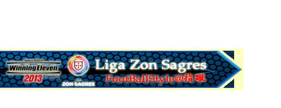 Liga-Zon-Sagres_20121015013628.png
