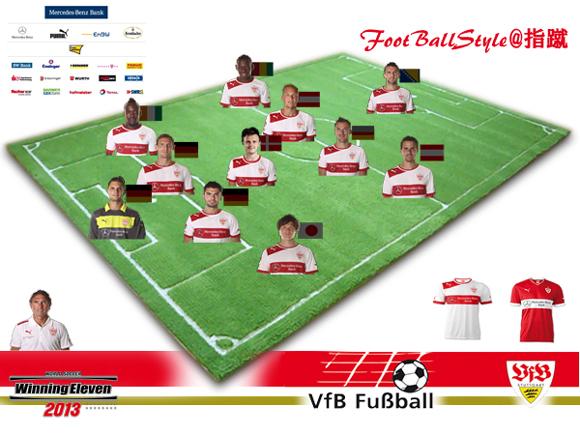 VfB-Stuttgart.jpg