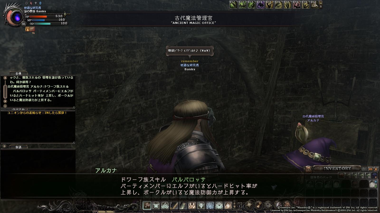 wo_20120911_060440.jpg