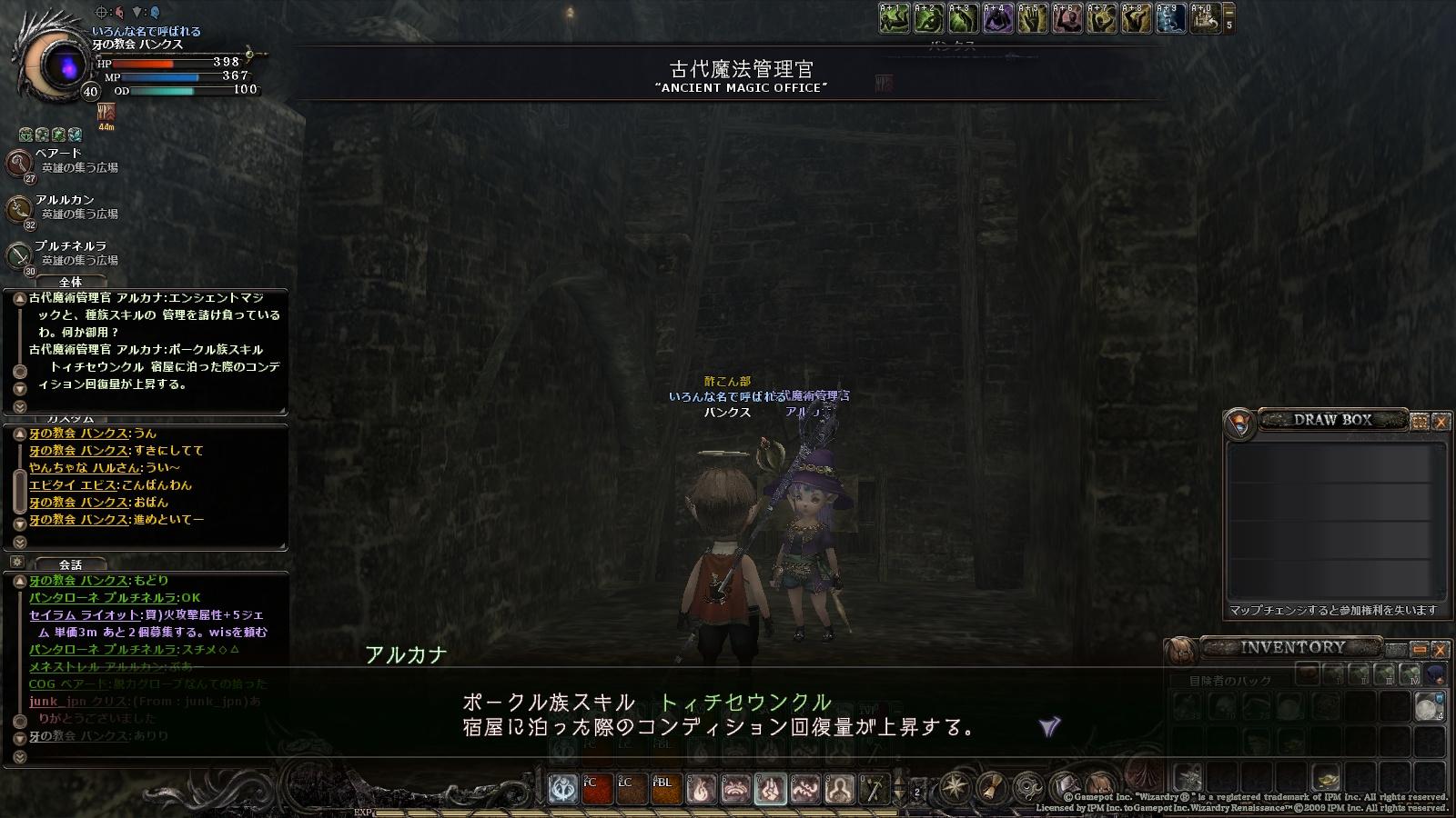 wo_20120916_230630.jpg