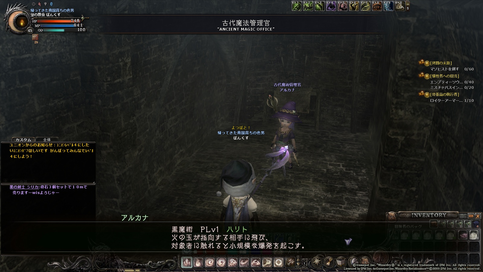 wo_20130307_154345.jpg