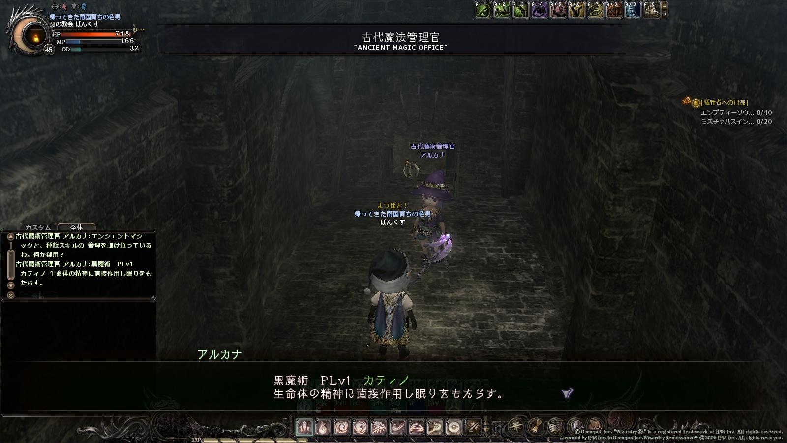 wo_20130308_040852.jpg