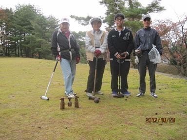 グループのメンバー3