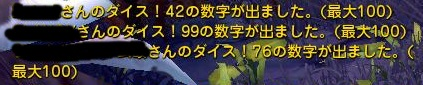 DN 2014-02-04 19-56-35 Tu
