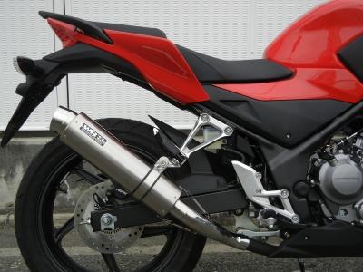 CB250F  BT1210JM (48)