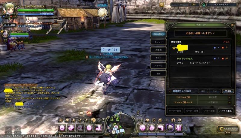 DN+2012-06-30+01-27-03+Sat_convert_20120630043333.jpg