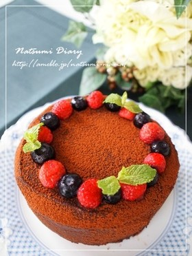 チョコケーキ 2