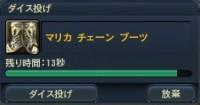 (* >ω