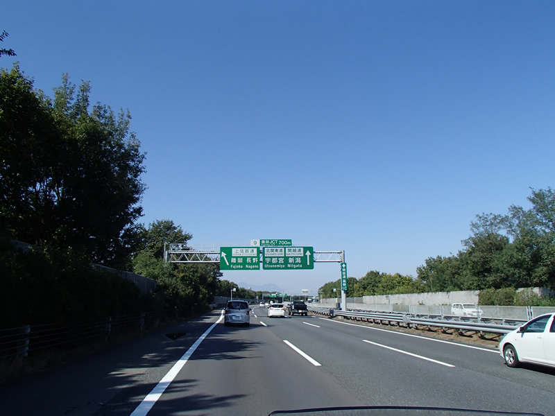 PA201234.jpg