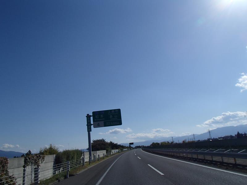 PA201242.jpg