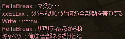 20120902-4.png