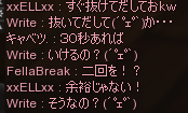 20120902.png