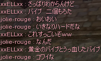 20120903-10.png