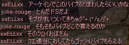 20120903-11.png