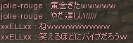 20120903-12.png