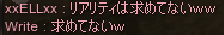 20120903-5.png