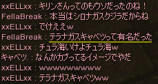 20120903-6.png