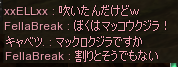 20120903-7.png