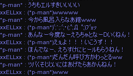20121117-5.png