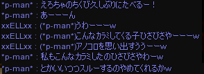 20121117-8.png
