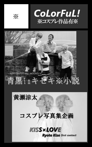 05_onlys.jpg