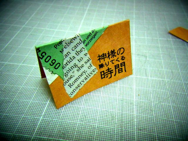RIMG4172_20120704021652.jpg