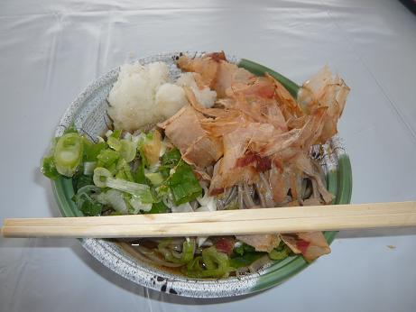 miyamasobo