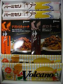 日本製麻2012.10