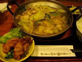 芋蔵もつ鍋