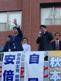 安倍総裁2012.12.1
